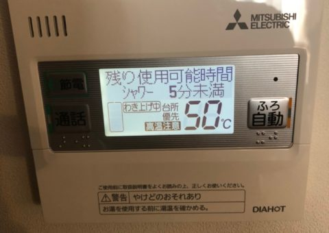 奈良県東芝エコキュートSRT-S374UA施工後その他の写真2