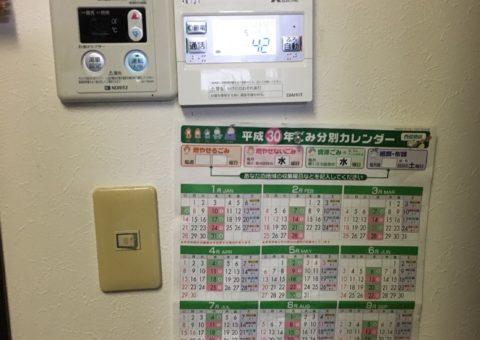 兵庫県三菱エコキュートSRT-S374UA施工後その他の写真3