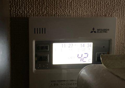 大阪府三菱エコキュート SRTS374U施工後その他の写真2