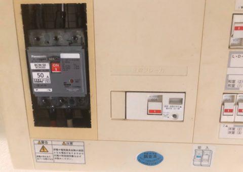 大阪府三菱エコキュートSRT-S374UA施工後その他の写真3