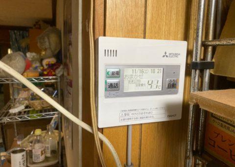 大阪府三菱エコキュートSRT-S374UZ施工後その他の写真2