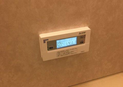 大阪府三菱エコキュートSRT-S464UA施工後その他の写真2