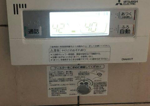 兵庫県三菱エコキュートSRT-S374U施工後その他の写真1