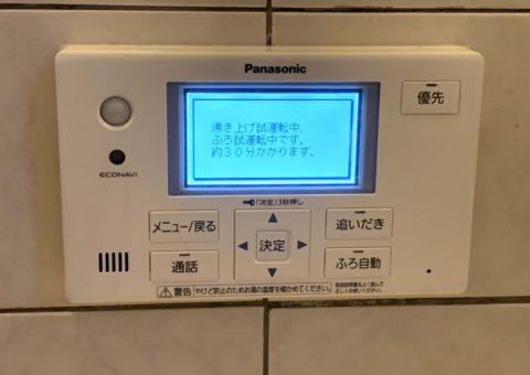 大阪府パナソニックエコキュートHE-FU37HQS施工後その他の写真3