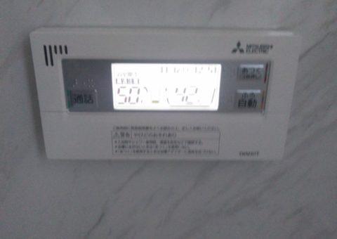 大阪府三菱エコキュートSRT-P464UB施工後その他の写真3