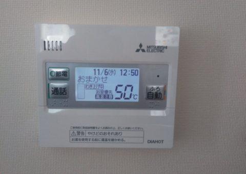 大阪府三菱エコキュートSRT-P464UB施工後その他の写真2