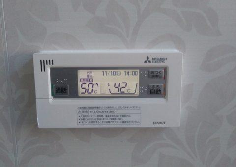 大阪府三菱エコキュート SRT-W374Z施工後その他の写真2