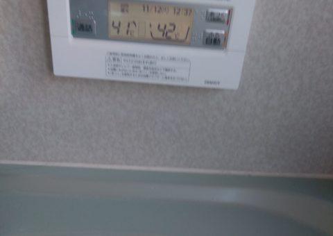 大阪府三菱エコキュートSRT-S374U施工後その他の写真1