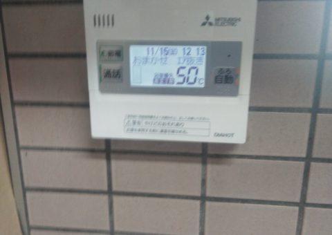 大阪府三菱エコキュートSRTS464U施工後その他の写真3