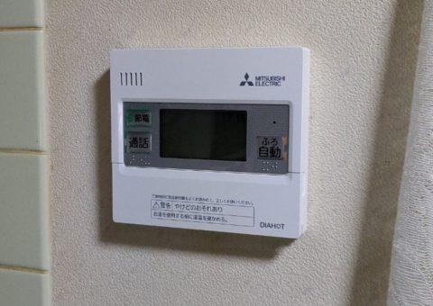 大阪府三菱IHクッキングヒーターCS-T318HNWSR三菱エコキュートSRT-S464U施工後その他の写真2