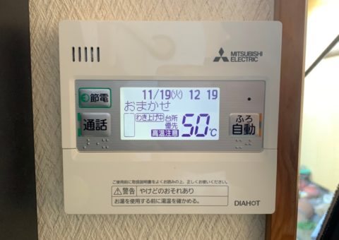 大阪府三菱エコキュートSRT-S374U施工後その他の写真3