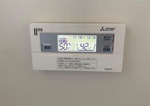 大阪府三菱エコキュートSRT-S374U施工後その他の写真2