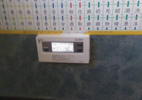 三菱エコキュートSRT-P374UB施工後その他の写真2