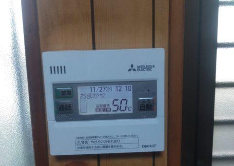 大阪府三菱エコキュート SRT-S374UA施工後その他の写真1