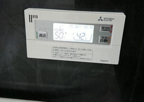 大阪府三菱エコキュート SRT -S374UAニチコン11,1Kwh施工後その他の写真2