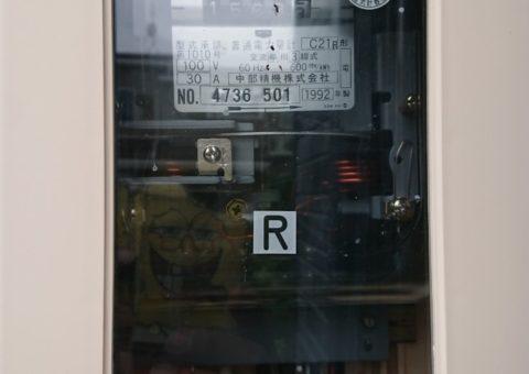 大阪府三菱エコキュート SRT -S374UAニチコン11,1Kwh施工後その他の写真3
