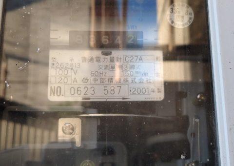 大阪府三菱エコキュートSRT-W374Z施工後その他の写真3