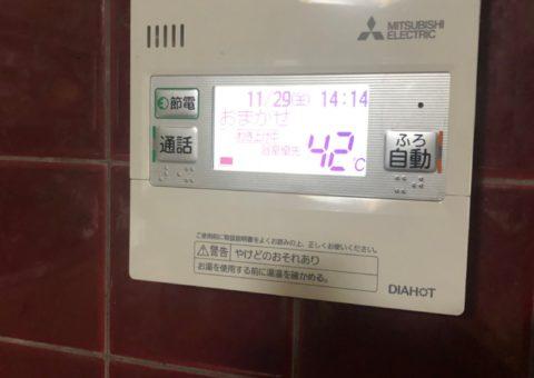兵庫県三菱エコキュートSRT-S374U施工後その他の写真2