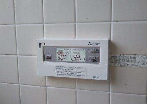 和歌山県三菱エコキュートSRT-S374UA施工後その他の写真2