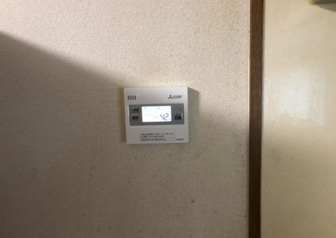 兵庫県三菱エコキュートSRT-S374UA施工後その他の写真1