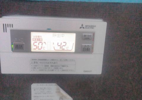 京都府三菱エコキュートSRT-S374UA施工後その他の写真2