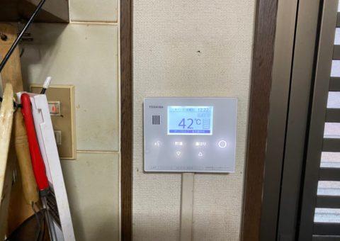 奈良県東芝エコキュートHEH-B376H施工後その他の写真1
