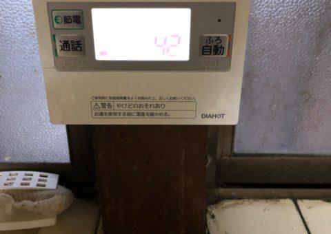 大阪府三菱エコキュートSRT-S374UAIHクッキングヒーターG-318M施工後その他の写真2