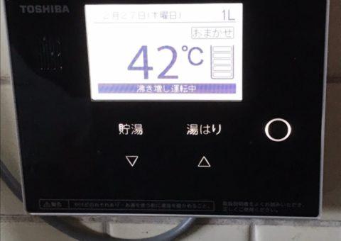 奈良県東芝エコキュートHWH-B376HW施工後その他の写真1