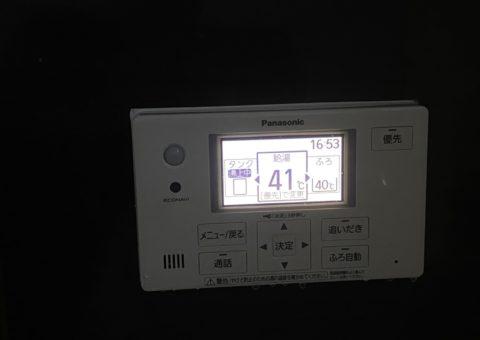 大阪府パナソニックエコキュートHE-JU37JQS施工後その他の写真2