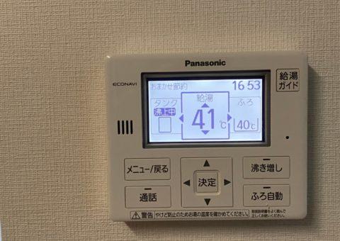 大阪府パナソニックエコキュートHE-JU37JQS施工後その他の写真1