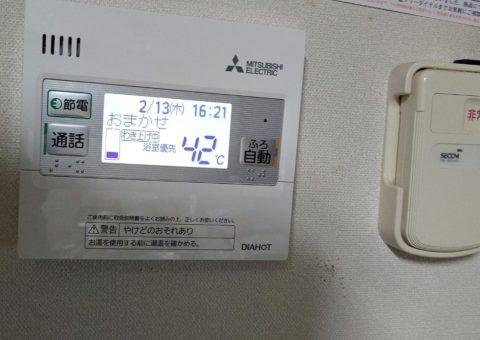 大阪府三菱エコキュートSRT-374UAIHクッキングヒーターG-318MS施工後その他の写真2