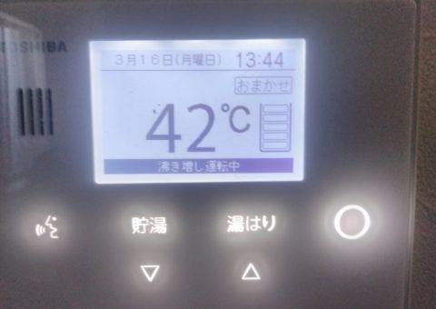 和歌山県東芝エコキュートHWH-B376HWIHクッキングヒーターCS-G318MS施工後その他の写真2