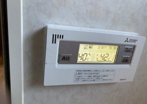 大阪府三菱エコキュートSRT-374UA施工後その他の写真2