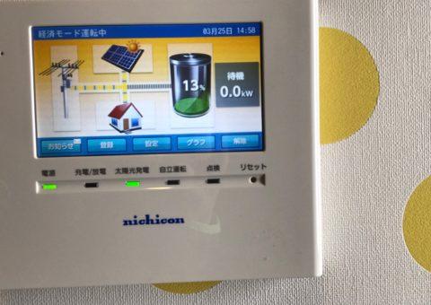 兵庫県nichicon蓄電池ESSU2M1施工後その他の写真1
