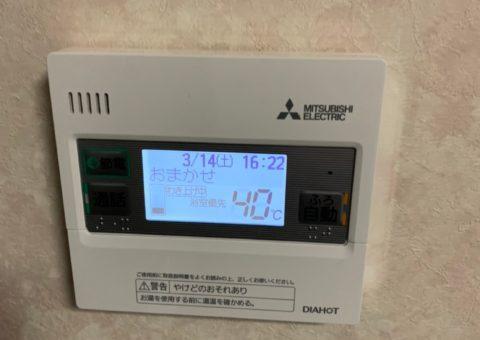 奈良県三菱エコキュートSRT-S374UA施工後その他の写真1