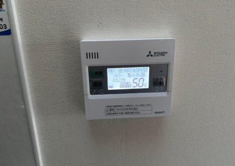 京都府三菱エコキュートSRT-W374施工後その他の写真1