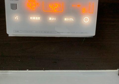 奈良県東芝エコキュートHWH-B376H施工後その他の写真2