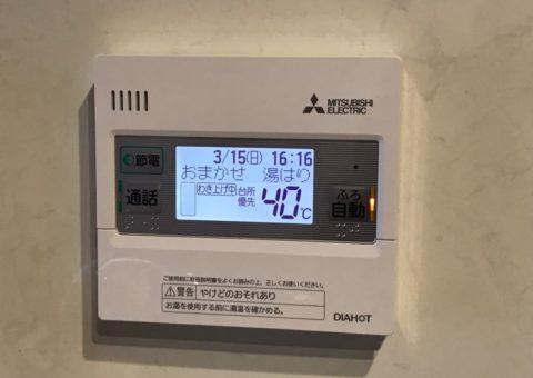 兵庫県三菱エコキュートSRT-W374施工後その他の写真1