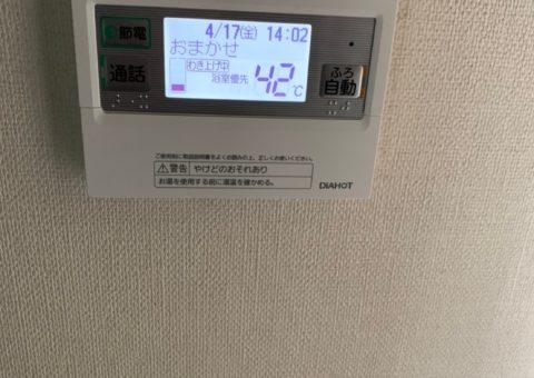三重県三菱エコキュートSRT-P554UB施工後その他の写真2