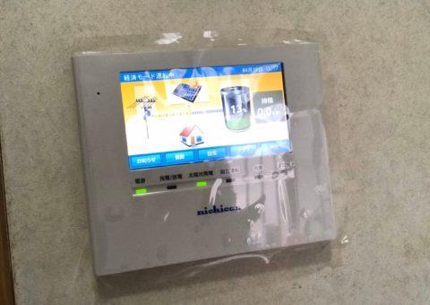 兵庫県nichiconESS-U2M1施工後その他の写真1