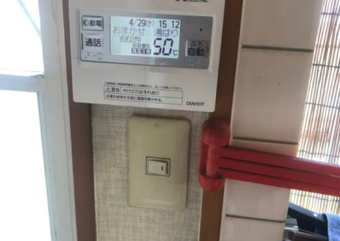 奈良県三菱エコキュートSRT-S374UA施工後その他の写真2