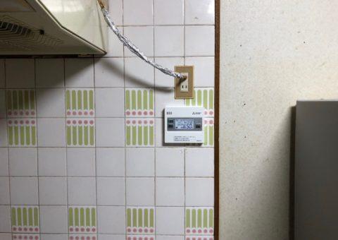 大阪府三菱エコキュートSRT-S374UAIHクッキングヒーターCS-PT316HNS施工後その他の写真2