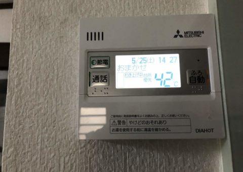 奈良県三菱エコキュートSRT-S434UZ施工後その他の写真1