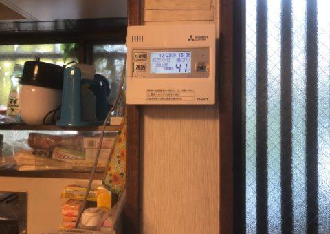 大阪府三菱エコキュートSRT-S374UAIHクッキングヒーターCS-G318MS施工後その他の写真1