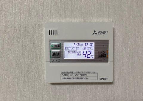大阪府三菱エコキュートSRT-W374施工後その他の写真1