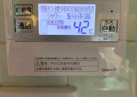 岐阜県三菱エコキュートSRT-S464UA施工後その他の写真1