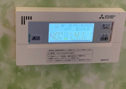 大阪府三菱エコキュートSRT-S374UAIHクッキングヒーターCS-G318MS施工後その他の写真2
