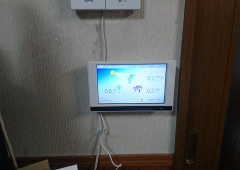 和歌山県長州産業太陽光発電システムCS-284B61施工後その他の写真1