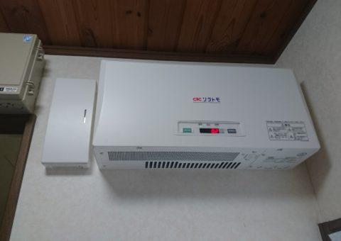 和歌山県長州産業太陽光発電システムCS-284B61施工後その他の写真2