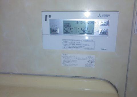 岐阜県三菱エコキュートSRT-S374UZ施工後その他の写真2